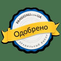 Пансионы UA